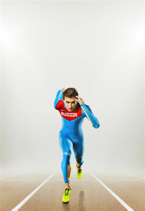 Nike Unveils Uniforms for Russian Track and Field